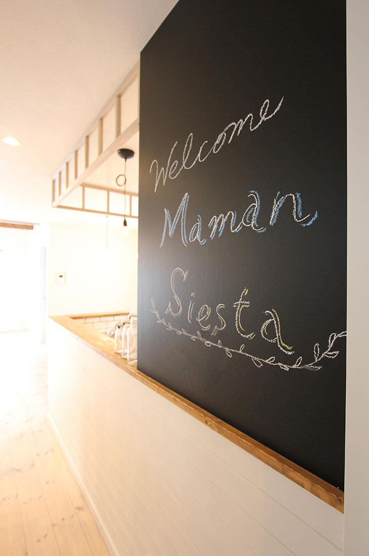 Maman Siesta ブラックボード