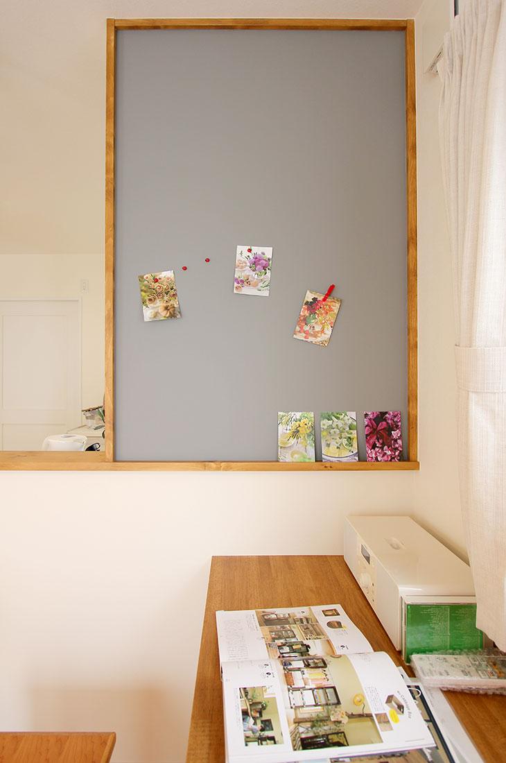 家族を包む家_完全二世帯住宅 マグネットボード