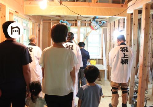 新築注文住宅ならではのイベント上棟式。現在工事が進められているmamanママンの家でも上棟式が執り行われました。【酒田鶴岡で新築、デザイン住宅、リノベーションの工務店 ナチュラル工房伊藤住宅】