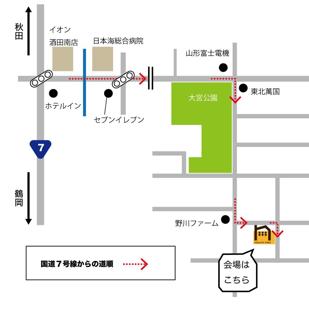 【Mamanの家】新築完成見学会マップ(酒田市大宮)