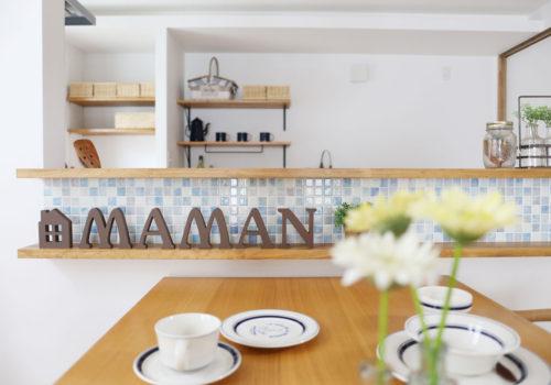 酒田市大宮町にて新しいMamanの家の完成見学会が開催されました。【酒田鶴岡で新築、デザイン住宅、リノベーションの工務店 ナチュラル工房伊藤住宅】