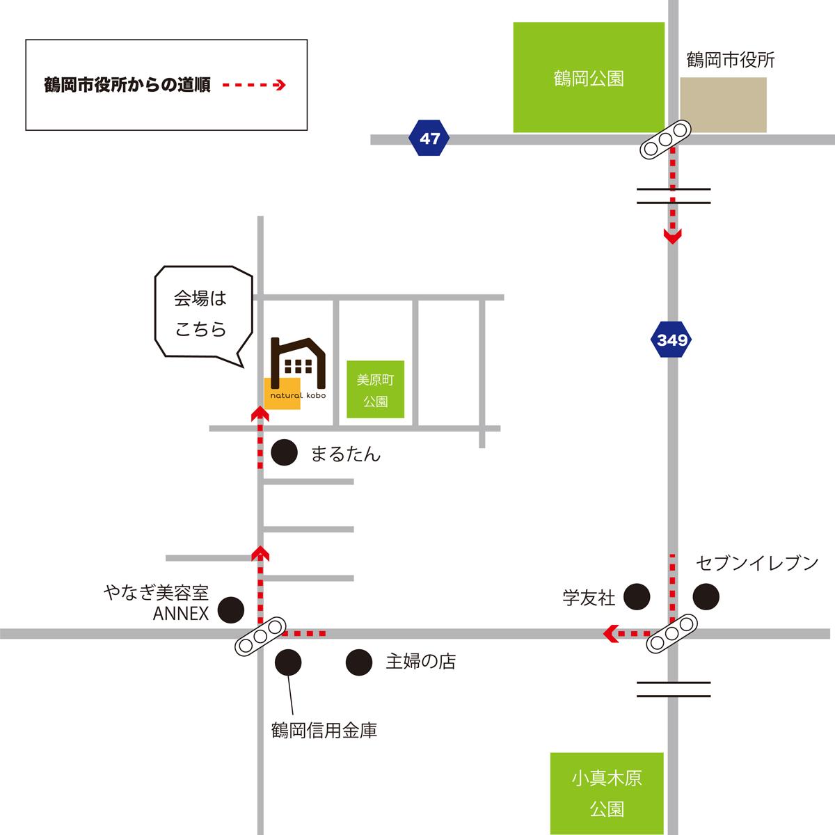 現地案内図。鶴岡美原町のナチュラルな二世帯住宅の新築完成見学会を開催!共有スペースを多くし経済的なメリットを生みながらも、プライベートを保つ子世帯専用のセカンドリビングがあるお家です。【酒田鶴岡で新築、デザイン住宅、リノベーションの工務店 ナチュラル工房】