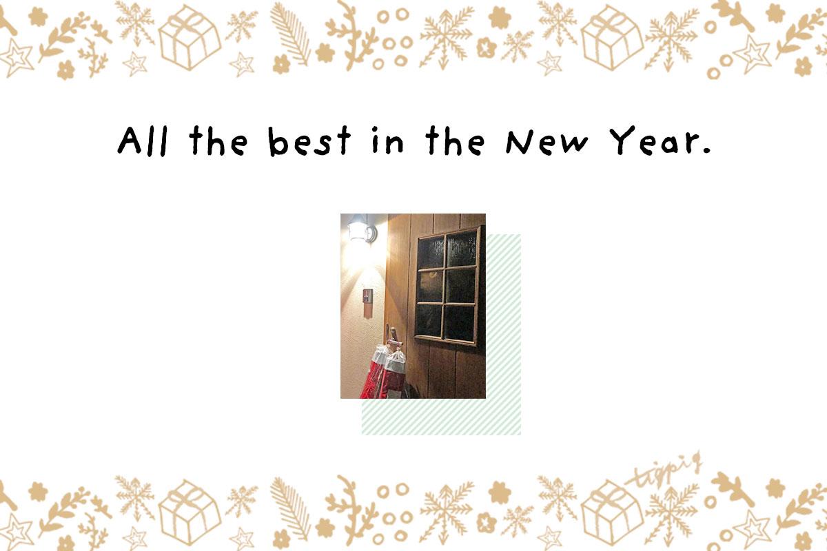 no4.毎年恒例!ナチュラル工房からクリスマスプレゼントをお届けしました♪【酒田鶴岡で新築、デザイン住宅、リノベーションの工務店 ナチュラル工房伊藤住宅】