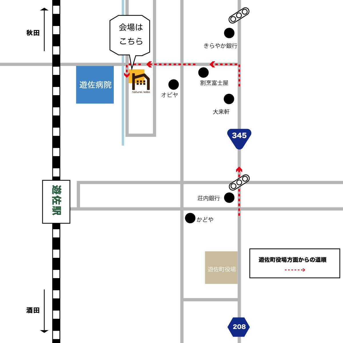 地図。遊佐町遊佐京田にて大好きな猫と暮らすナチュラルテイストの戸建てリノベーション住宅の完成見学会を開催します。【酒田鶴岡で新築、デザイン住宅、リノベーションの工務店 ナチュラル工房】