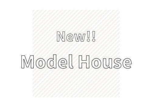 平屋の新しいモデルハウスが鶴岡に誕生します。