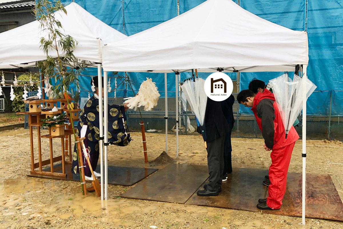 縁起が良い雨の日のママンの家の地鎮祭