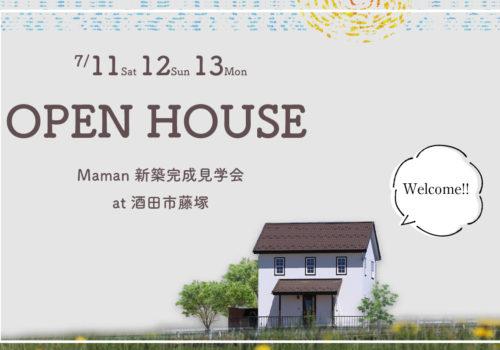 酒田市にてナチュラルかわいいおしゃれなママンの家の新築完成見学会開催