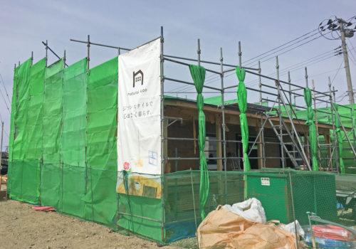 形が見えてきた平屋の新しいモデルハウス