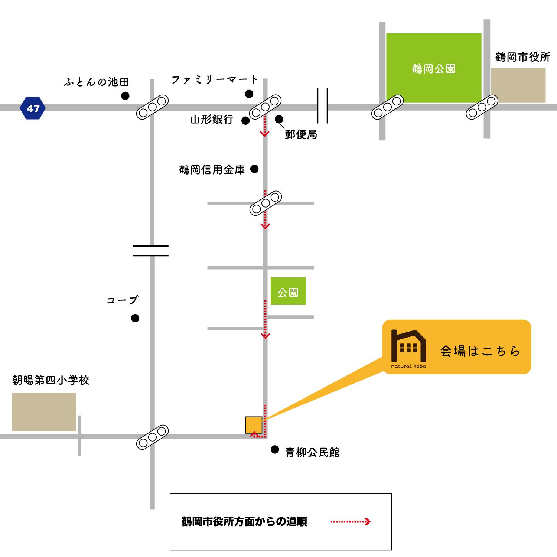モデルハウス現地地図