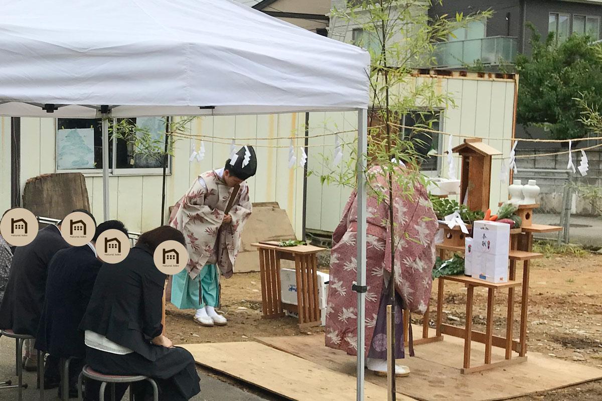 工事の安全とお家の繁栄を祈願する地鎮祭