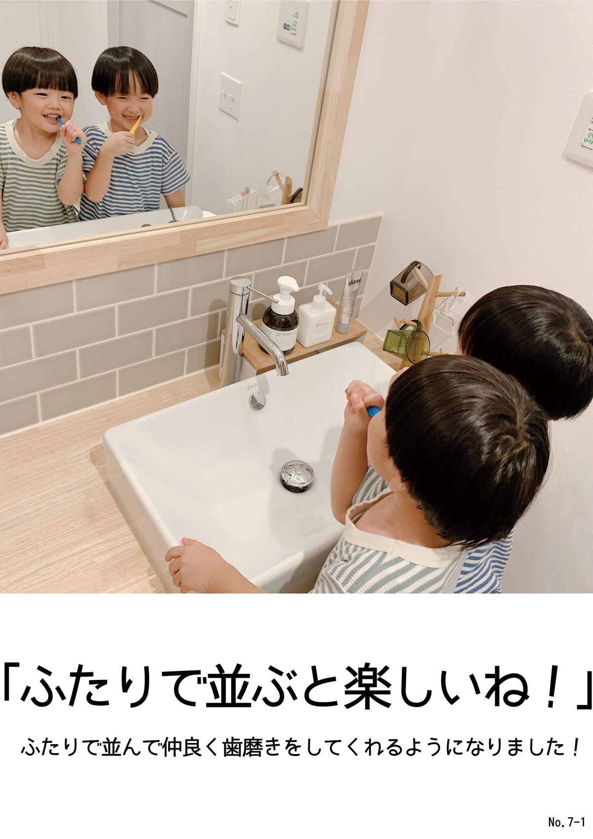 フォトコンテスト銀賞