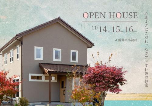カフェオレカラーのママンの家の新築完成見学会を鶴岡市にて開催