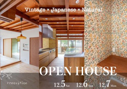 酒田市にてリノベーション住宅の完成見学会開催