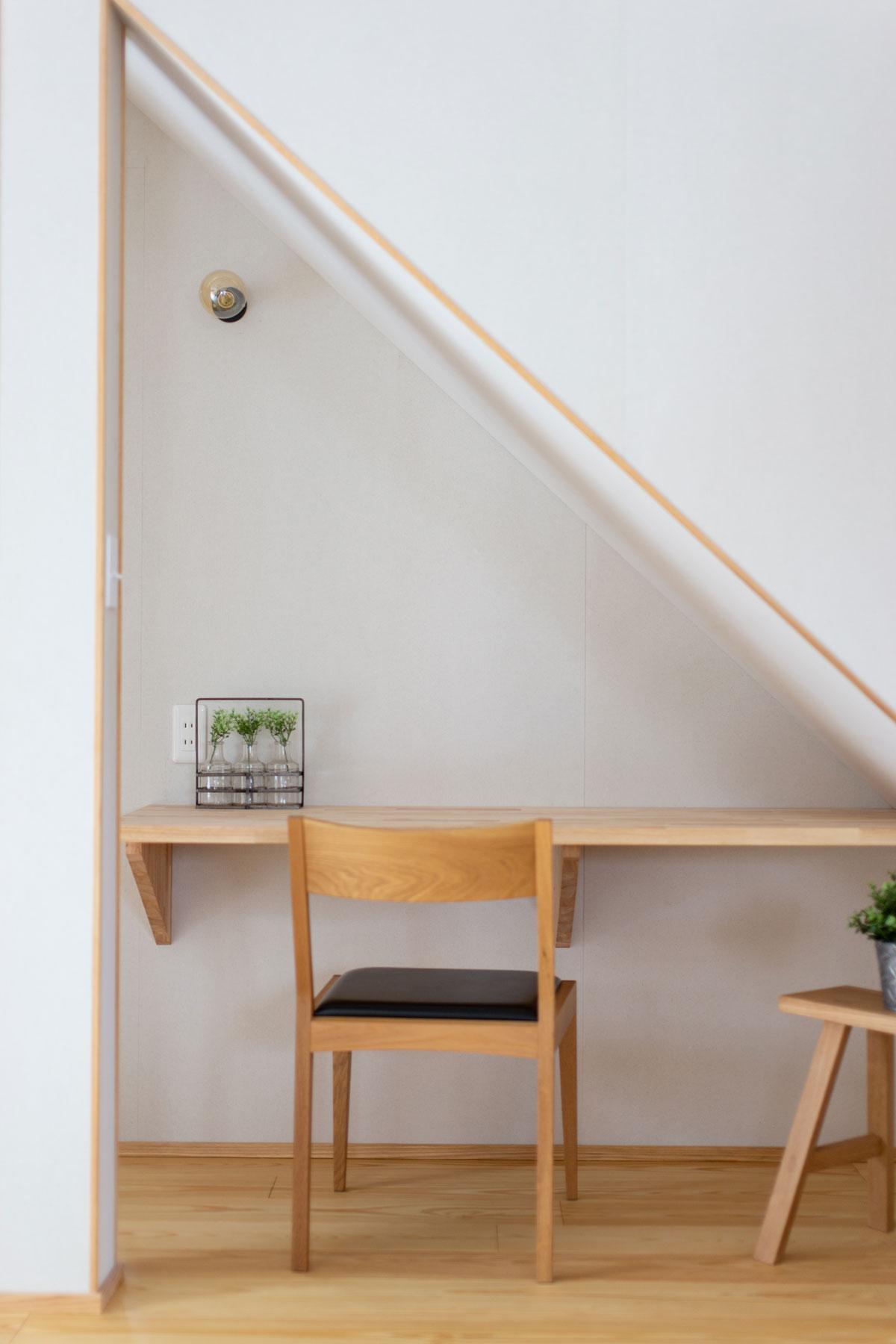 階段のデッドスペースを生かしたワークスペース