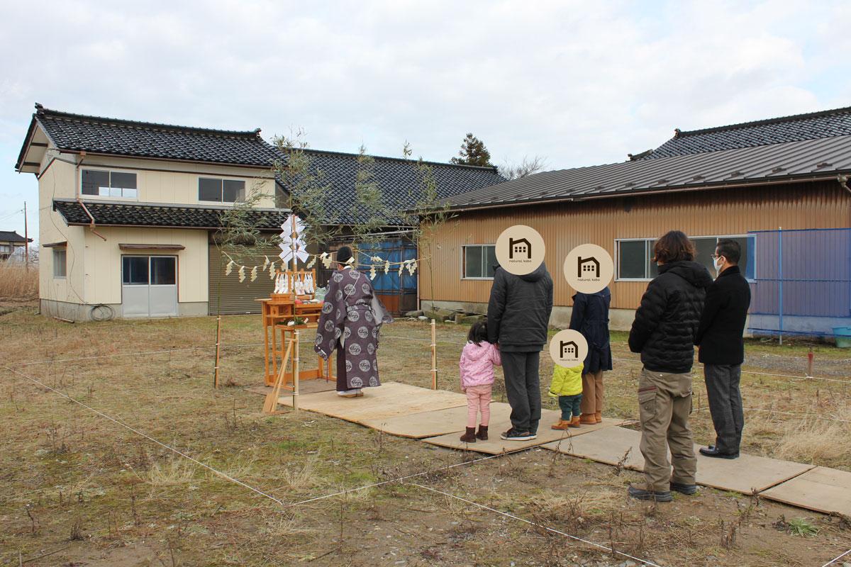 三川町にて新しいお家の地鎮祭